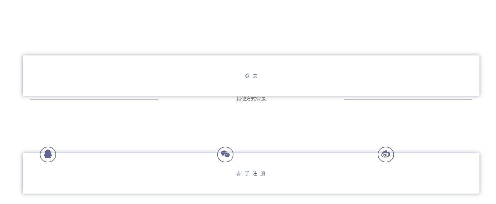 蓝色手机APP注册登录页面模板