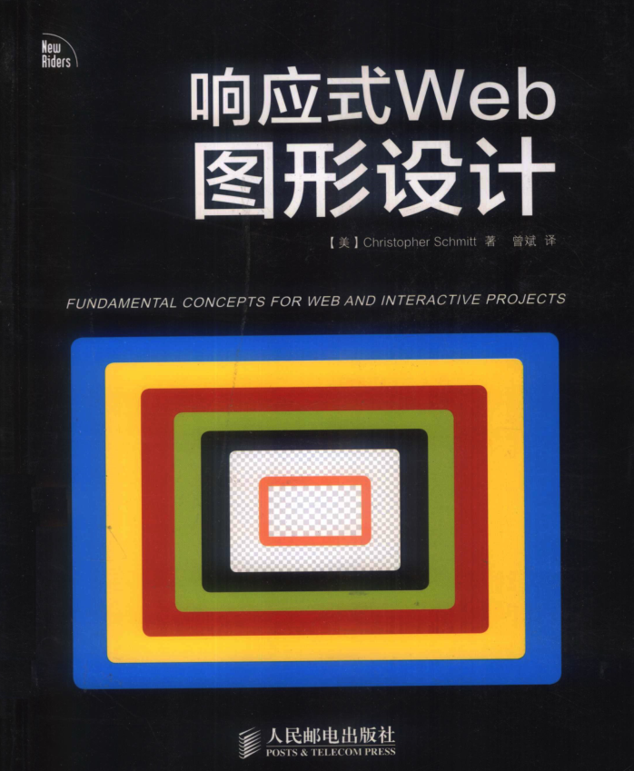 《Designing.Web.and.Mobile.Graphic響應式Web圖形設計》