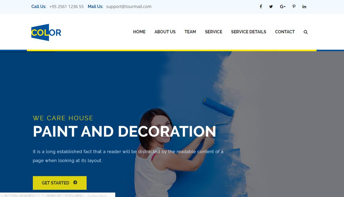 墙壁粉刷公司的网站模板