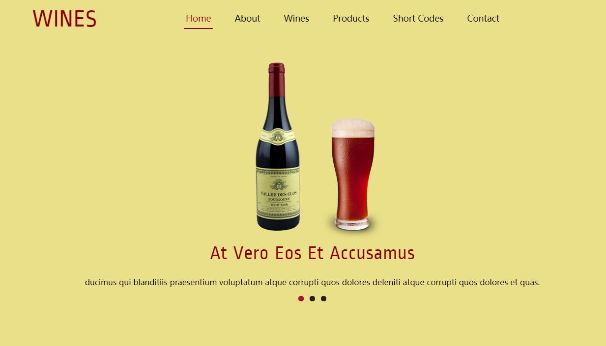 淺黃色葡萄酒餐廳網站模板