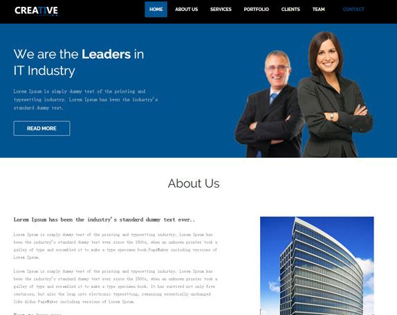 藍色高端大氣科技公司網站模板