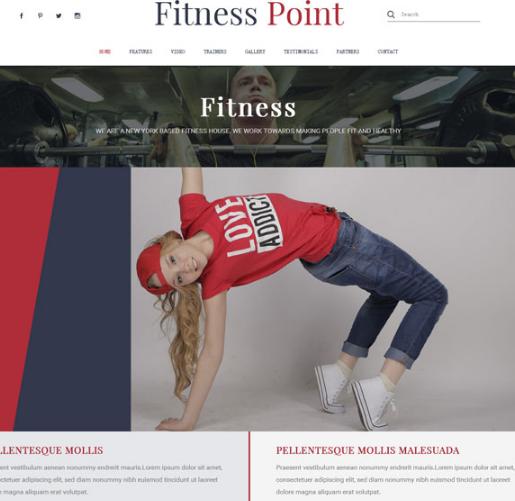锻炼有氧健身单页网站模板