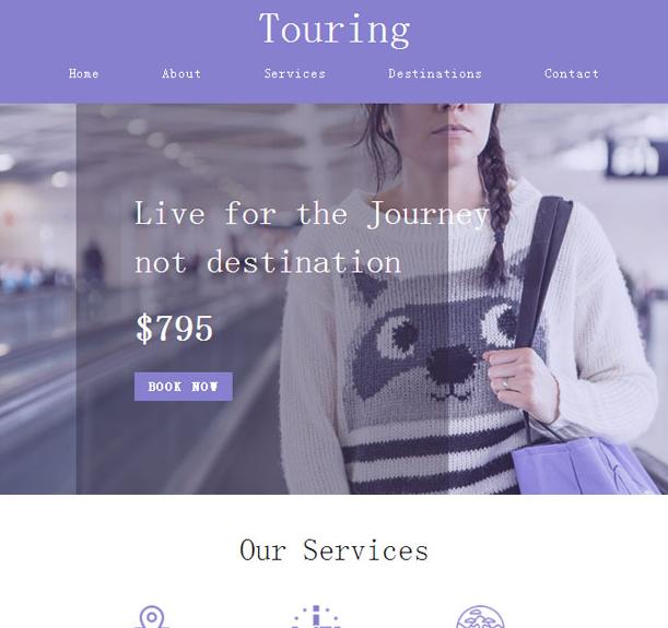 淡紫色旅游窄屏HTML模板