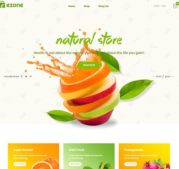 水果生鲜电商超市网站模板