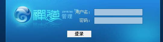 项目管理软件 9.8.3