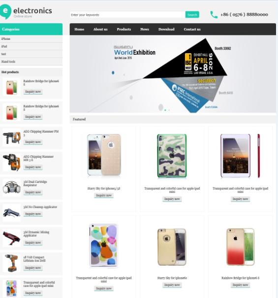 SemCMS外贸网站