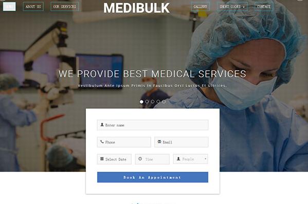 医院就诊预约网站模板