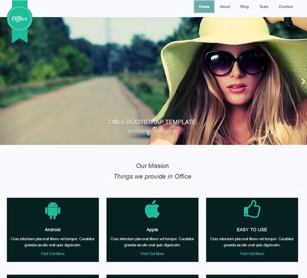 外贸APP服务公司网站模板