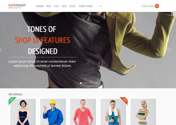 运动服装购物电商网站模板