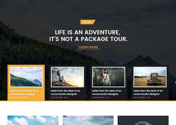 森林系时尚HTML5个人博客模板