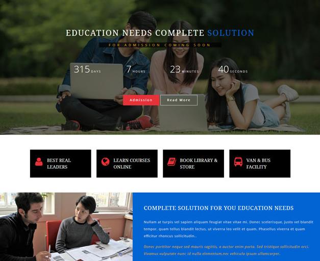 绿色清新的教育机构网站模板