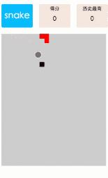 微信小程序-贪吃蛇游戏