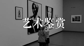 微信小程序-艺术类网站demo