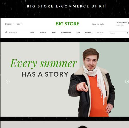 服装服饰购物电商前端网站模板