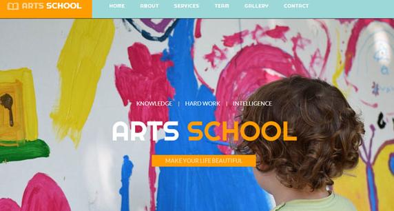 幼儿园教育学校前端网站模板