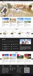 Bootstrap电子玩具公司响应式网站模板