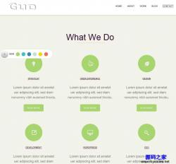 绿色小清新响应式Bootstrap模板