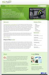 绿色简洁个人博客CSS模板