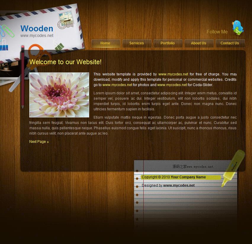 Wooden木質效果個人網頁模板