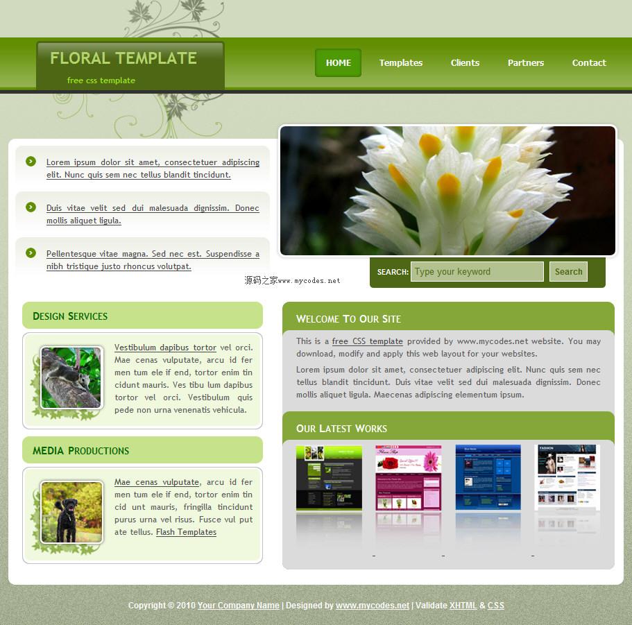 绿色花边效果个人单页模板