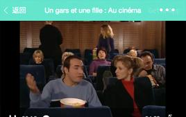 微信小程序-源码:Alphabeille法语学习小程序