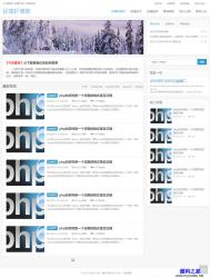 html程序员个人技术博客响应式网站模板