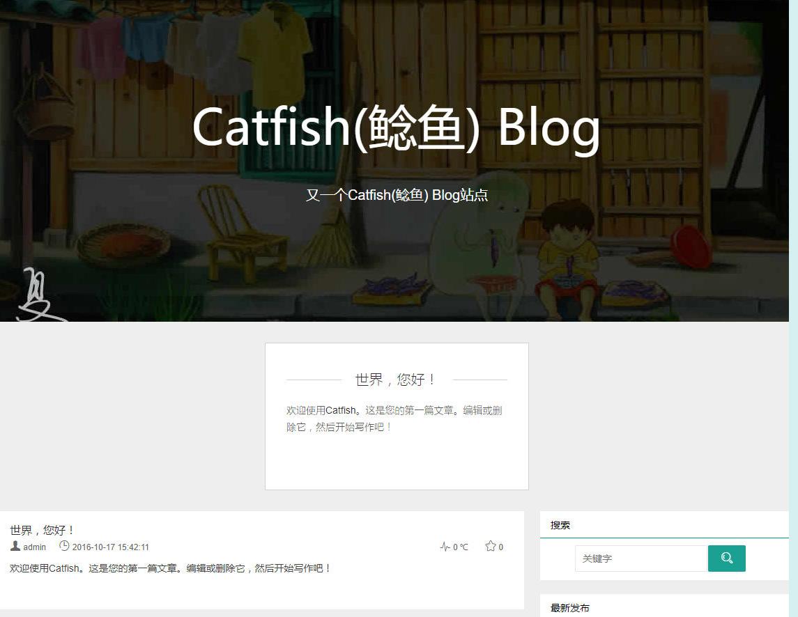 2.0.21Catfish(鲶鱼) Blog系统