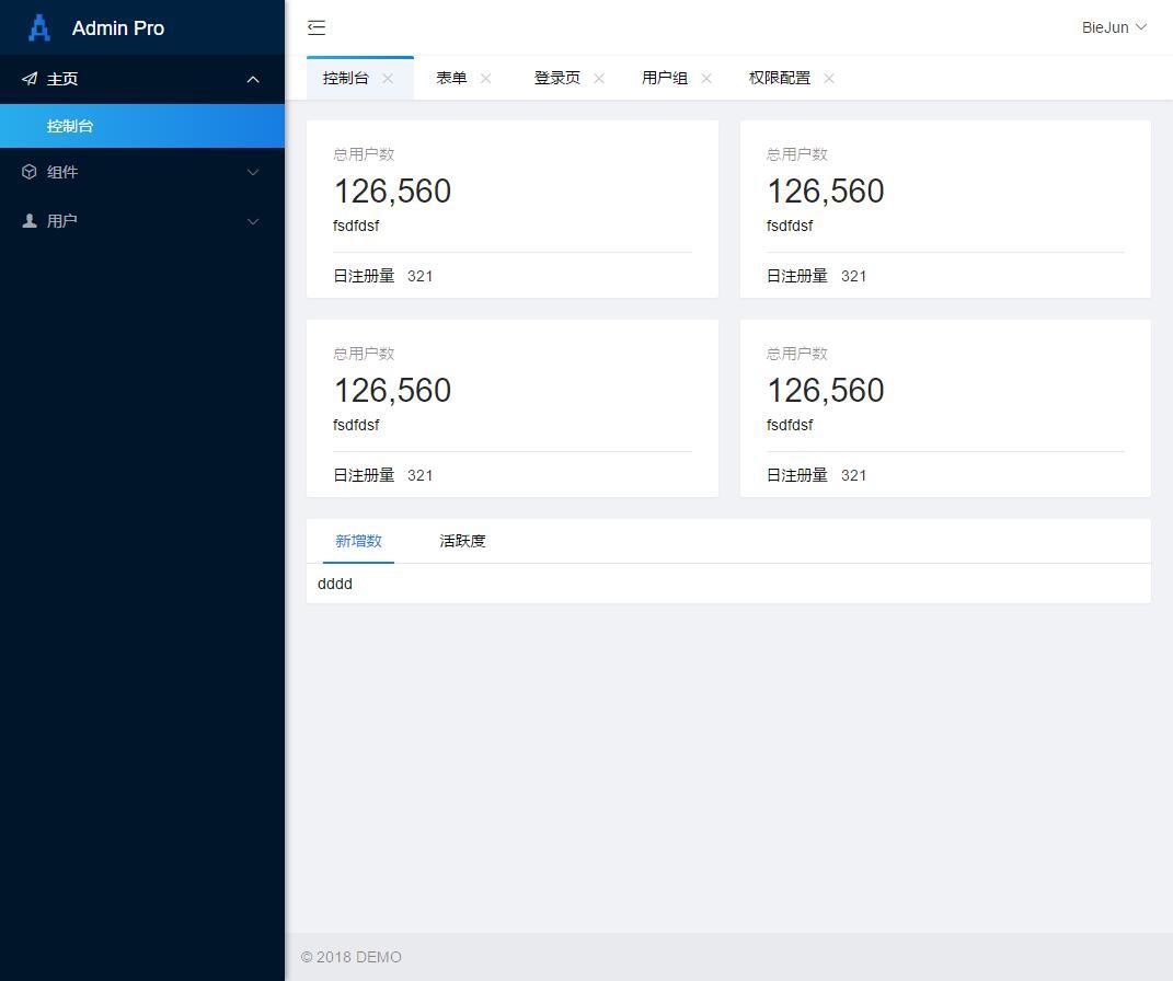 基于layer開發的自適應簡單后臺管理系統網站模板