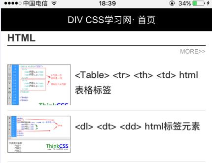 div css布局的mip网页模板,mip模板免费下载。