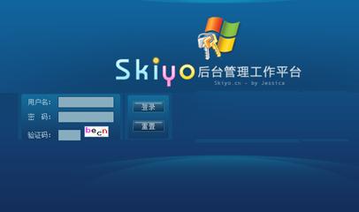 Skiyo后台管理工作平台