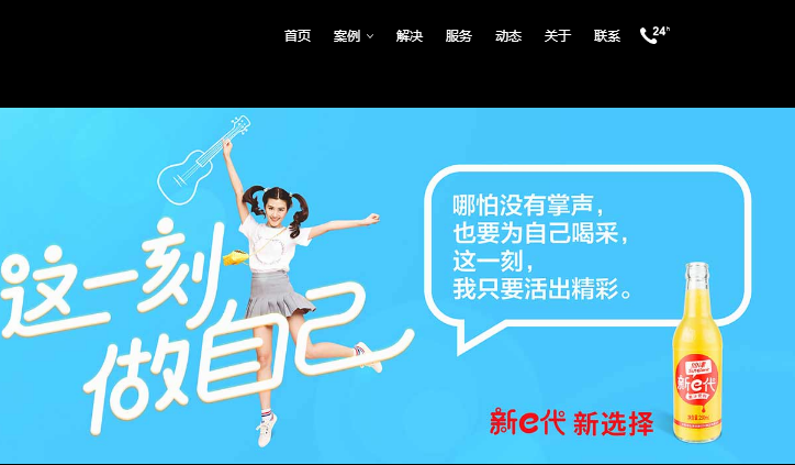 HTML5高端大气响应式品牌形象设计公司企业网站模板