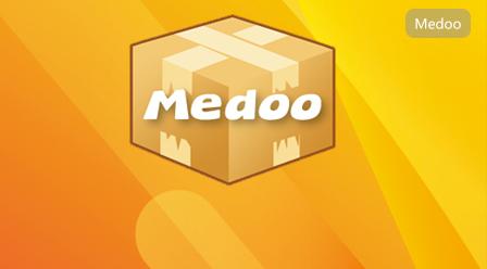 Medoo數據庫框架教程的配置源碼