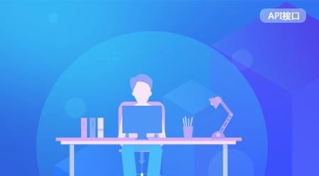 API接口编程技术课件