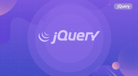 jQuery课件以及源码下载