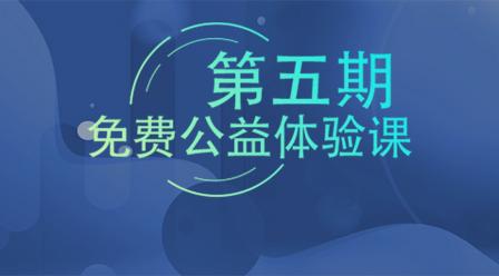 苏宁易购首页课件源码下载