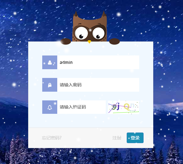 登录页面模板