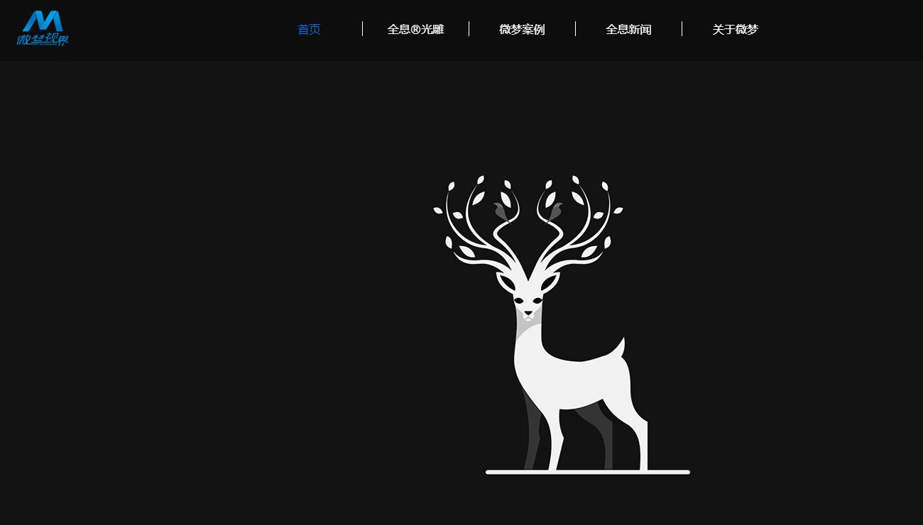 html5單頁網站動畫兼js特效