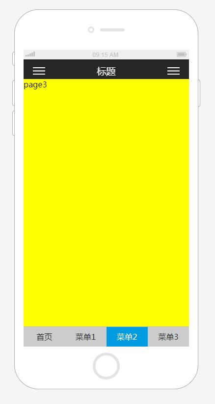 CSS3自適應手機布局效果