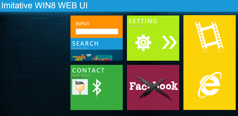仿WIN8扁平式UI的html模板