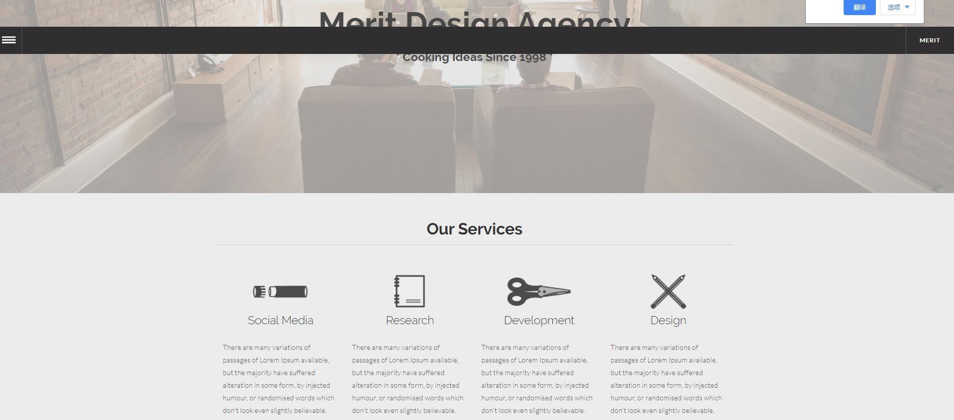品牌设计工作室html5模板