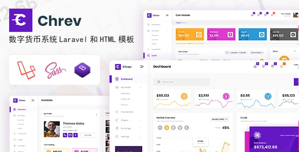 HTML和Laravel数字货币系统管理模板-Chrev