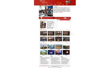 帝国cms模板仿古筝培训网站