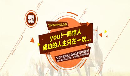 扁平banner图图片