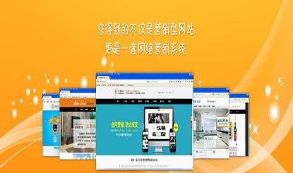原创网站优化banner图