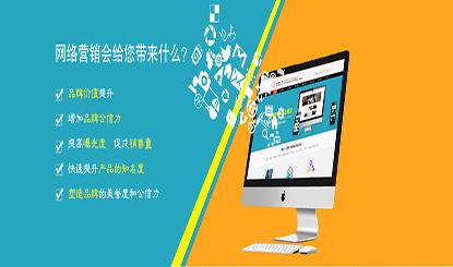 网站优化banner图插图1