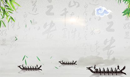 中国风赛龙舟文艺竹叶灰色banner背景