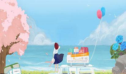 夏日旅行手绘清新banner