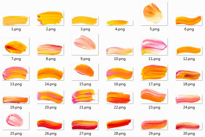 200种炫美油漆笔触字PNG素材