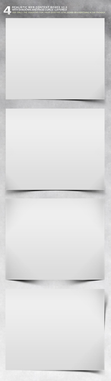 4個立體卷角空白紙張PSD素材