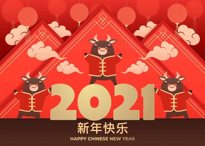 活力四射的小牛设计2021新年快乐矢量素材(AI+EPS)